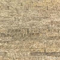 Wholesale Natural stone , Granite Stacked Stone , Tiger Skin Quartzite Wall Cladding from china suppliers
