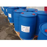 Wholesale 60% Purity Industrial Water Treatment Chemicals HEDP Corrosion Inhibitor from china suppliers