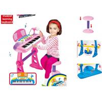 Wholesale Plastic Kids Musical Instrument Toys With Chair , Children