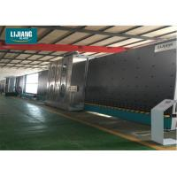 Wholesale Vertical Gas Filling Insulating Glass Production Line 2000 Millimeter Height from china suppliers