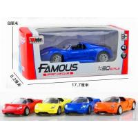 Wholesale TOYS CAR 1:30 DIE-CAST CAR,PULL BACK CAR TOYS, MODEL CAR,2 DOORS OPEN,METAL ALLOY CAR,RED/BLUE/YELLOW/ORANGE from china suppliers