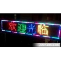 Wholesale P10 LED Display Sign, 1-4 Line 256x32 Full-Color from china suppliers