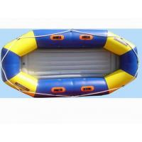 Rescue Boat Material,Inflatable Boat Fabric