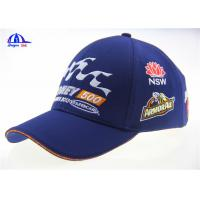 Cool Printed Polyester Six Panel Sandwich Baseball Cap Custom Made Baseball Caps