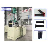 Wholesale Small Plastic Moulding Machine , Multi Color Injection Molding Machine For Bike Cycle Grips from china suppliers