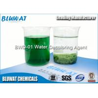 Wholesale ETP Coagulant Water Decoloring Agent Poly Dicyandiamide - Formaldehyde Resin from china suppliers