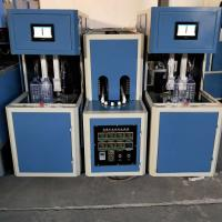 Wholesale BL-600 PET Bottle Blowing Machine , 1900*880*1800MM Plastic Blowing Machine from china suppliers