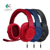 Buy cheap 7.1 Surround Wired Headsets Over Ear Headphones Logitech G433 For All Gamer from wholesalers