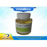 Yellowish Polymeric Dispersing Agent Dispersing Nano Powder In Water ISO 9001 2008 Approved