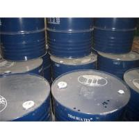Wholesale Natural Rubber Latex from china suppliers