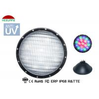 Wholesale GX16D base aluminum AC 12V RGB switch ON / OFF control 18W PAR56 LED pool light from china suppliers