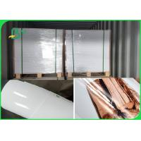 Wholesale A4 Size Waterproof Anti - Oxidation RC CC High Glossy Photo Paper 500 Sheet from china suppliers