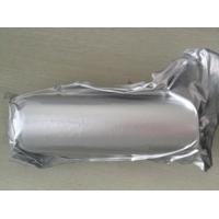 Wholesale Cadmium Zinc Telluride (CdZnTe or CZT) Poly from china suppliers