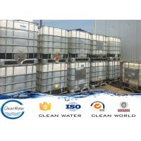 Buy cheap Textile Dyeing Wastewater Treatment  colorless  liquid CW-08 water decoloring agent from wholesalers