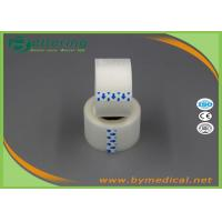 Buy cheap 2.5cm Micropore Transparent surgical waterproof PE tape Breathable Medical adhesive PE tape I from Wholesalers