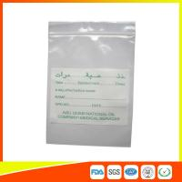 Wholesale Resealable Ziplock Plastic Pill Bags For Hospital Use With Customized Printed from china suppliers