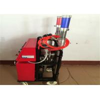 Wholesale 50Hz Rated Commercial Spray Foam Equipment , Polyurethane Coating Machine Energy Saving from china suppliers