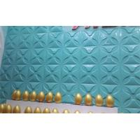 Wholesale Leaf Bamboo Embossed Exterior Wall Panels 3d Wave Board for KTV from china suppliers