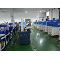 Buy cheap Air - Cooling Laser Engraver Machine 7000 mm / s Metal Laser Marking Machine from wholesalers
