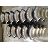 Wholesale ASME SA860 alloy steel pipe fittings from china suppliers
