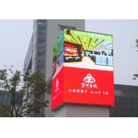 Wholesale High Brightness LED Screen Video Wall SMD Full Color Suspension Display Outdoor P8 from china suppliers