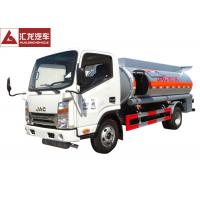 Wholesale JAC Fuel Oil Truck  6000l Container Capacity 280hp Motor Power Seamless Tank from china suppliers