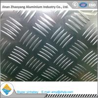Buy cheap Supermarket Floor Aluminium Alloy Sheet 0.8mm 1.0mm 5 Bar Aluminum Tread Sheet from Wholesalers
