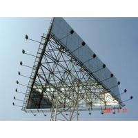 China 10 Watts Ultra Slim Commercial LED Exterior Flood Lights For Gardens / Parking Lot on sale