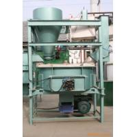 Wholesale Promotion:Automatic Paste mixer from china suppliers