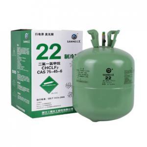 Wholesale CHF2CI,CHF2CL,Difluorochloromethane,HCFC refrigerant gas R22, from china suppliers