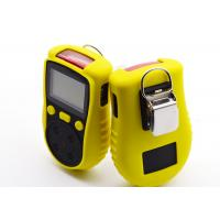 Wholesale Ozone O3 Leakage Single Gas Detector 3.7V Battery With Sound Light Vibration Alarm from china suppliers