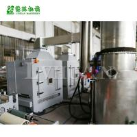 Wholesale CE ISO Oil Water Separation Equipment Design Of Hot Air Oven With More Uniform Temperature from china suppliers
