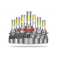 Buy cheap High Efficiency Automotive LED Light Bulbs 50 Watts With Fan Heat Dissipation from wholesalers