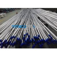 2205 Duplex Steel Tube , seamless stainless steel tubing Cold Rolled