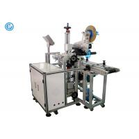 China Top And Bottom Heads Books Label Applicator Machine Automatic Packaging on sale