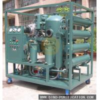 Wholesale Transformer Vacuum Oil Purifier Degassing Mobile Refinery High Precision from china suppliers