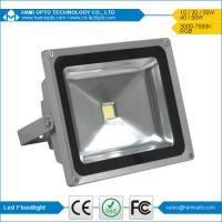 Wholesale CE/RoHS 60W LED Flood Light VS 250W HPS Lamps AC85-265V from china suppliers