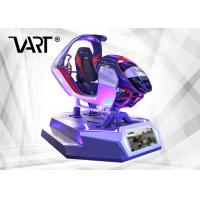 Buy cheap Full Motion Racing Simulator with Acctractive Design, 9D Virtual Reality Racing from wholesalers