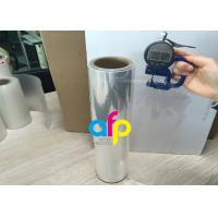 Wholesale BOPP Plain Film / Wet Lamination Film / Cold Laminating Film for Large Format Laminate from china suppliers