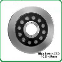 Wholesale IP68 Waterproof LED Fountain Light from china suppliers