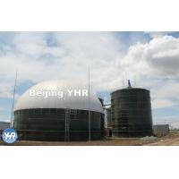 Wholesale Eco Friendly Glass Lined Storage Tanks Preservative 30 Yeas Service Life from china suppliers