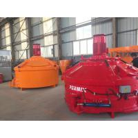 Wholesale 110kw Mixing Power Planetary Concrete Mixer 3000L Output Capacity Low Noise Rotation from china suppliers