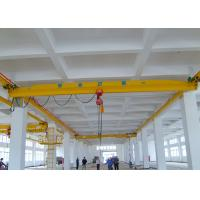 Wholesale Single Girder Overhead Beam Crane from china suppliers