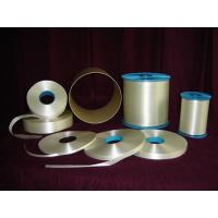 Wholesale 0.2mm 0.3mm Electrical Insulation Products Fibre Glass Banding Tape Heat Resistant from china suppliers