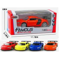 Wholesale TOYS CAR 1:30 DIE-CAST CAR,PULL BACK CAR TOYS, MODEL CAR,2 DOORS OPEN from china suppliers