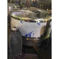 Wholesale Industrial Stainless Steel Metal Fabrications Suppliers Manufacturer In Foshan China from china suppliers