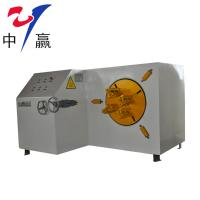 China Henan Patent tire bead cutting machinery waste tire sidewall cutter for sale on sale