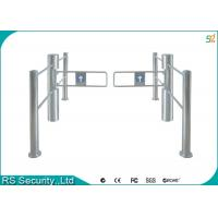 Wholesale Security Full Automatic Smart Supermarket Swing Gate Intelligent Turnstiles from china suppliers