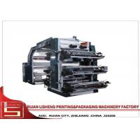 China 32 Kw 6 Color Flexo Printing Machine with Synchronous belt drive on sale