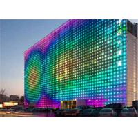 Wholesale Brightness 6000cd/m2 P37.5mm multi color RGB LED curtain SMD5050 IP68 from china suppliers